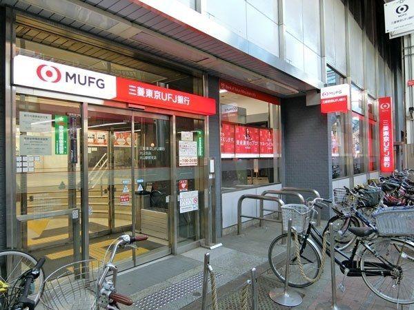 三菱東京UFJ銀行 大山支店