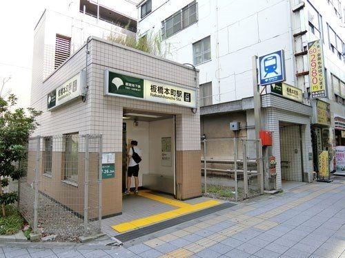 都営三田線「板橋本町駅」