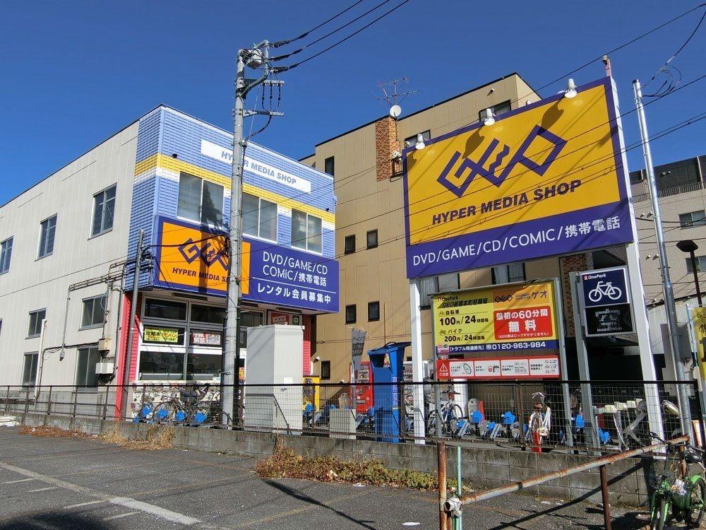 GEO板橋本町店