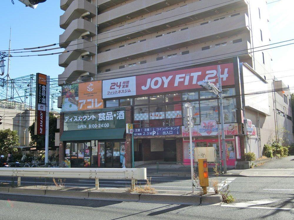 アコレ板橋本町店