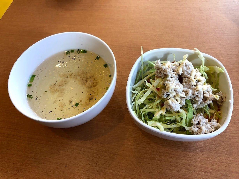 サラダとスープのセット 100円(税別)