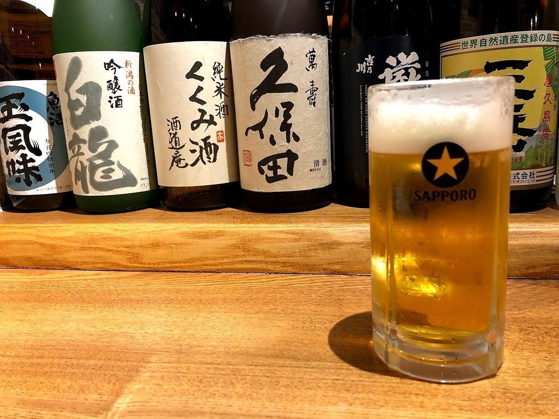 生ビール(サッポロ黒ラベル) 500円