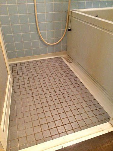 既存の浴室の床