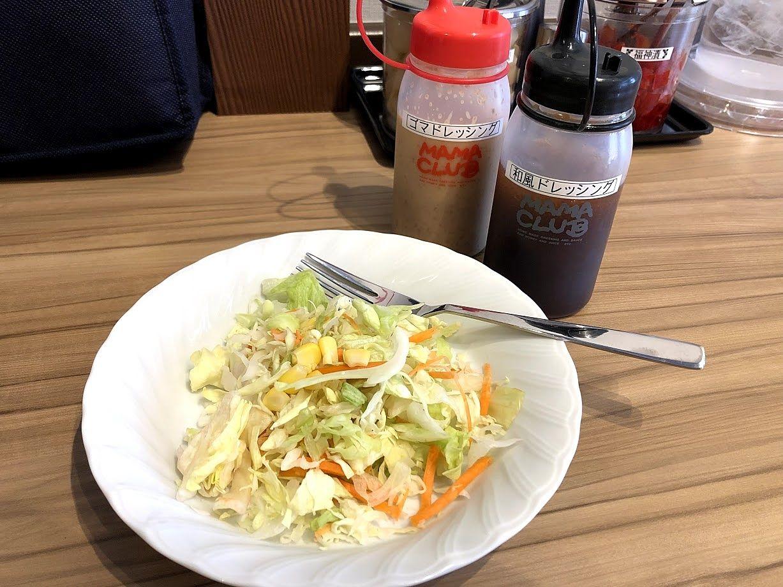 野菜サラダ 150円