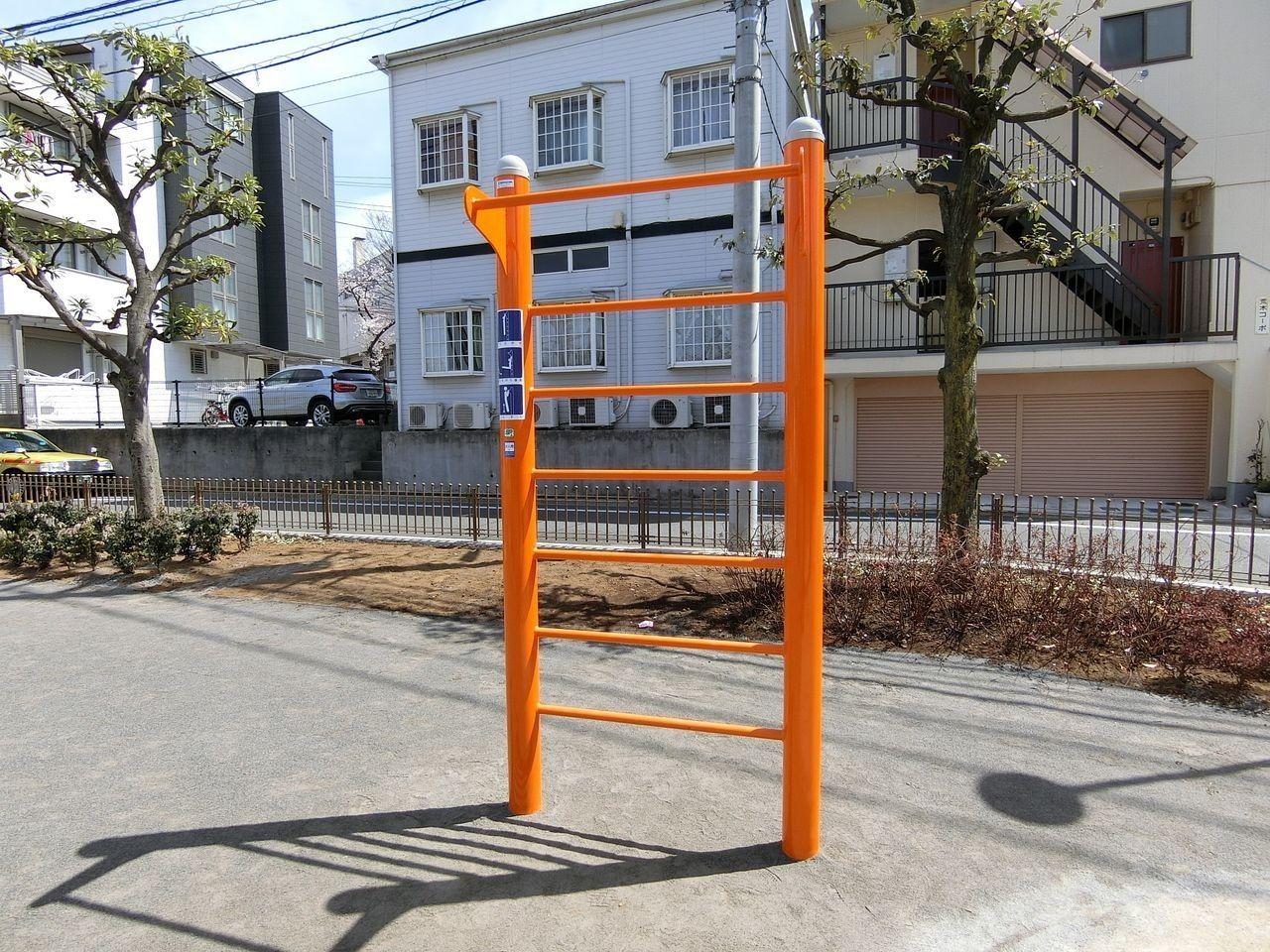 大谷口児童遊園(通称かいじゅう公園)