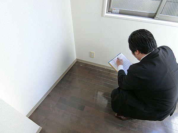 ⑧床の傷の箇所と状態を確認。