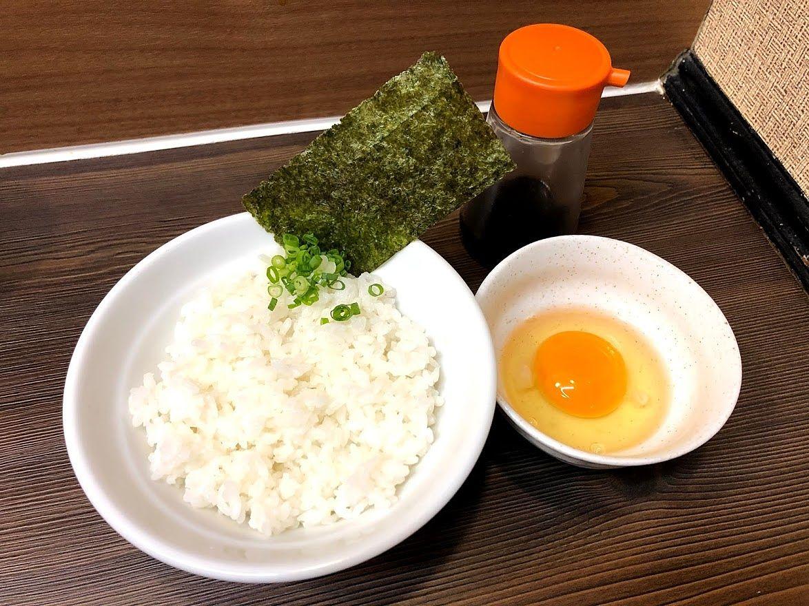 玉子かけご飯 150円