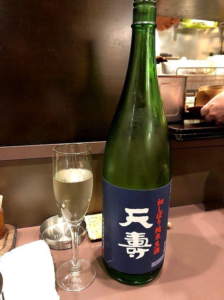 日本酒 天寿