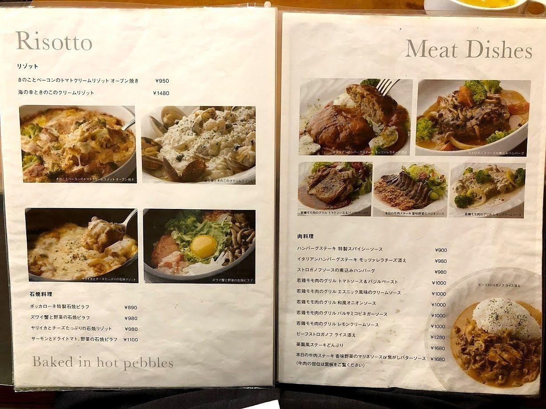 欧風キッチン ボッカローネ