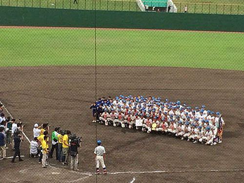 全国高校野球選手権埼玉県大会2016決勝戦 花咲徳栄-聖望学園