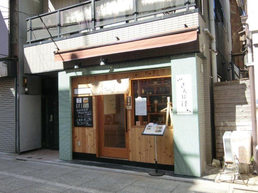 お蕎麦とお酒 さんぽ径(さんぽみち)