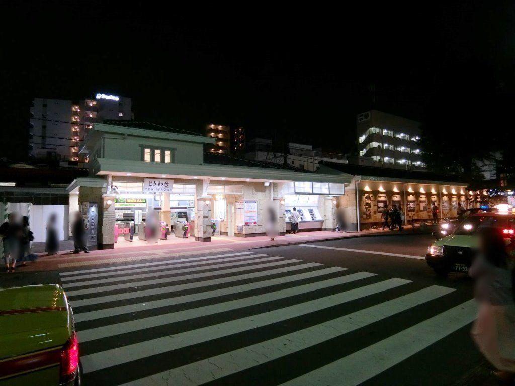 夜のときわ台駅