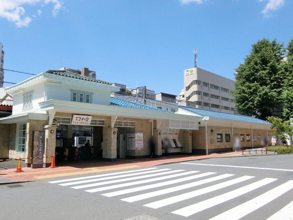 東武東上線ときわ台駅リニューアル