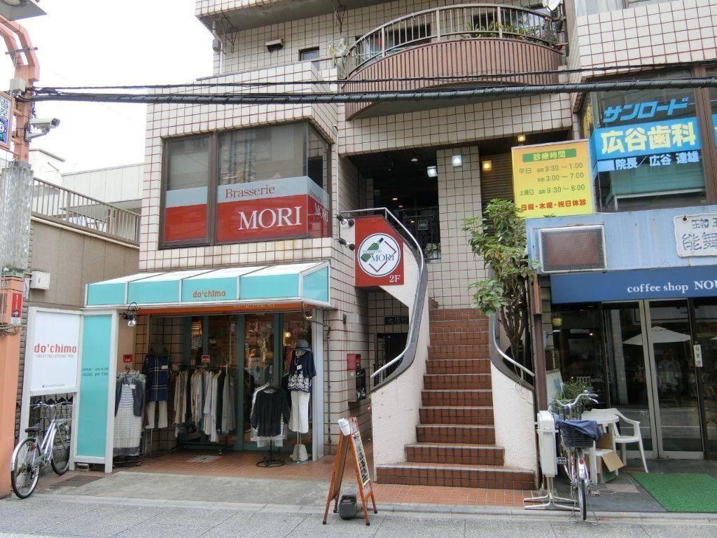 ブラッスリーモリ遊座大山店