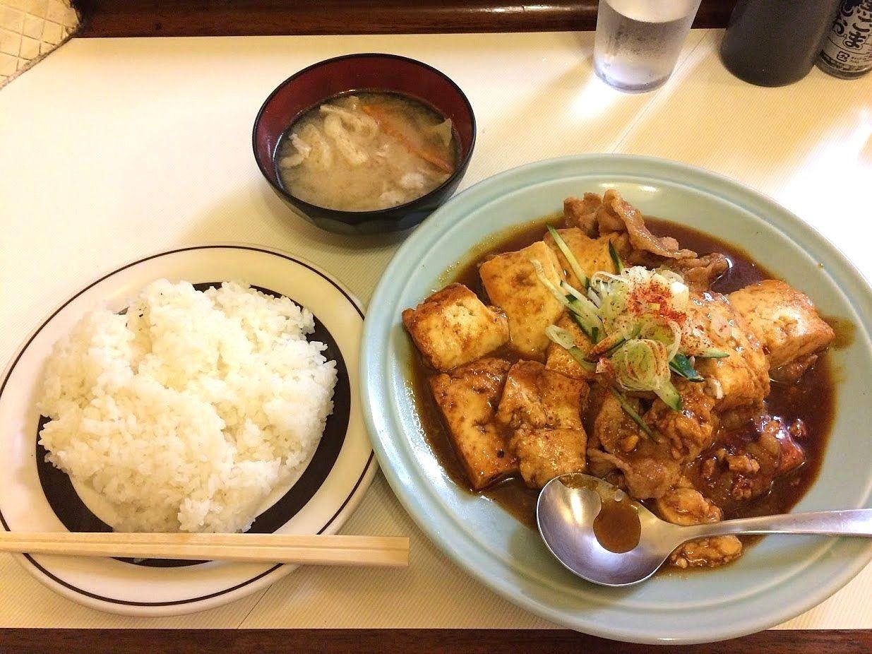 洋庖丁(ようぼうちょう)大山店のジャンボ焼