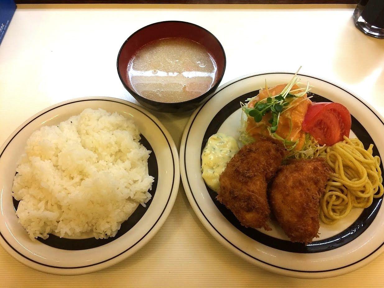 洋庖丁(ようぼうちょう)大山店のカニクリームコロッケ