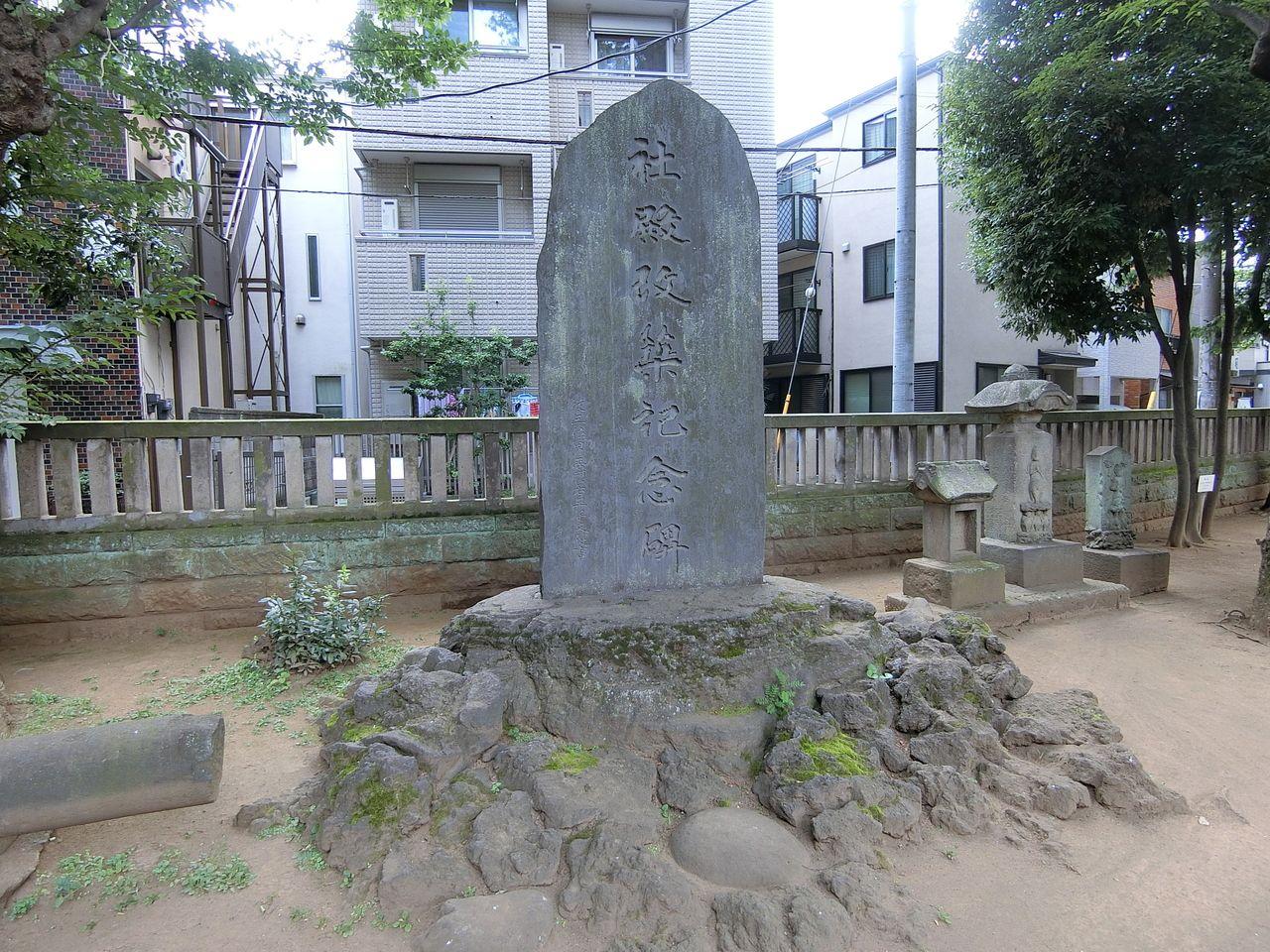 社殿改築記念碑