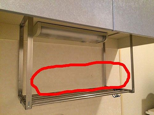 キッチン上部に付いている吊り金物棚