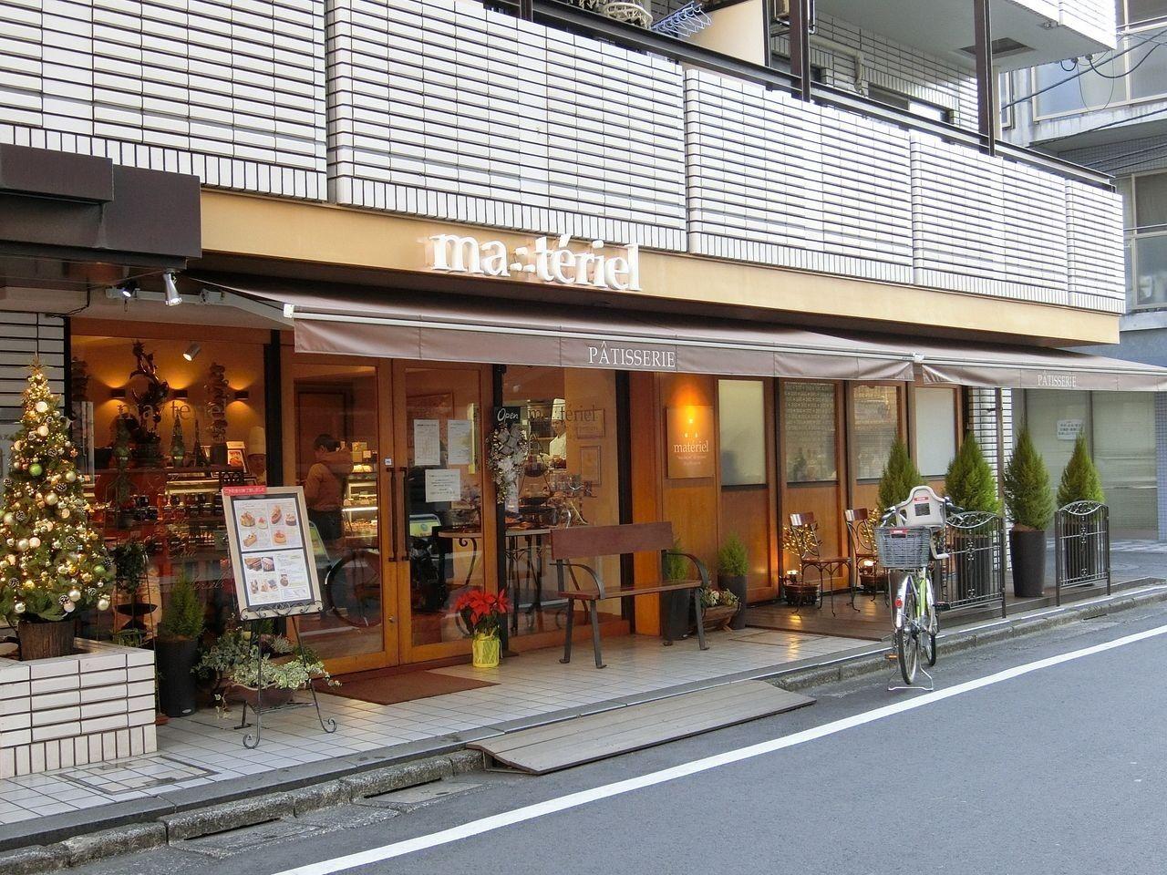 大山のケーキ屋マテリエル(materiel)