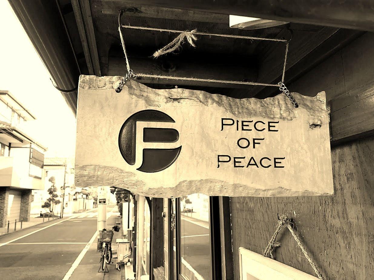 PIECE OF PEACE(ピースオブピース)のアップルパイ