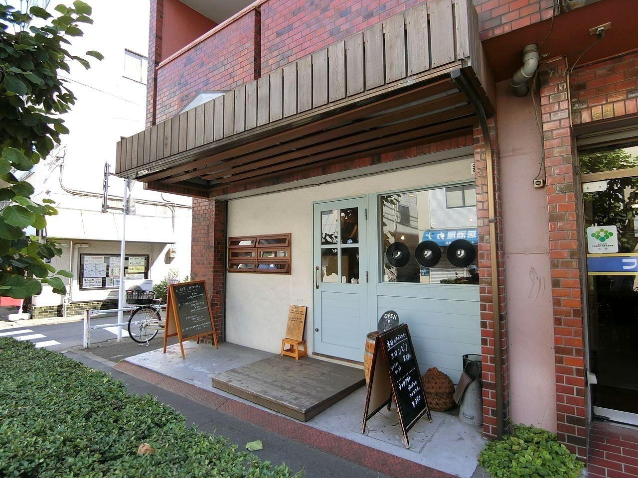 ときわ台の癒しカフェ「ノタリ」