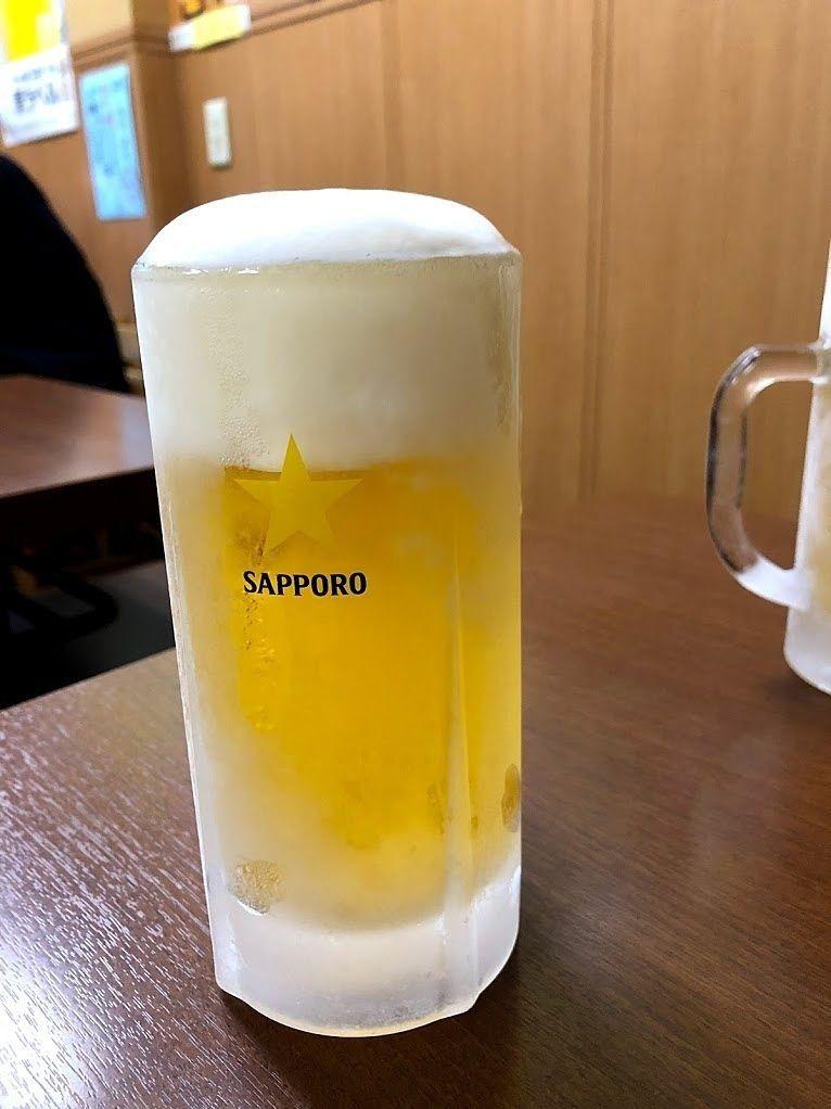 生ビール 570円