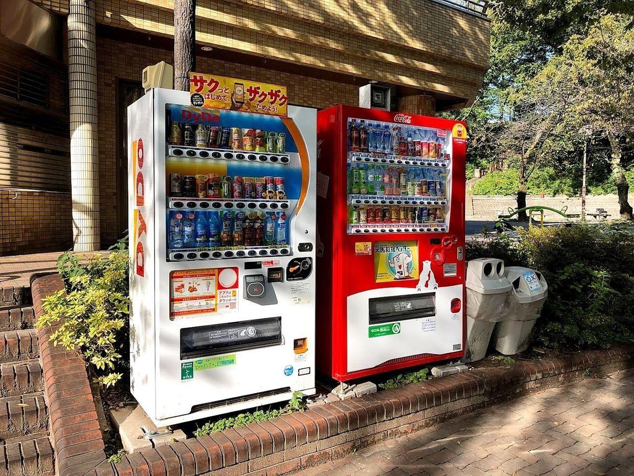 見次公園の自動販売機