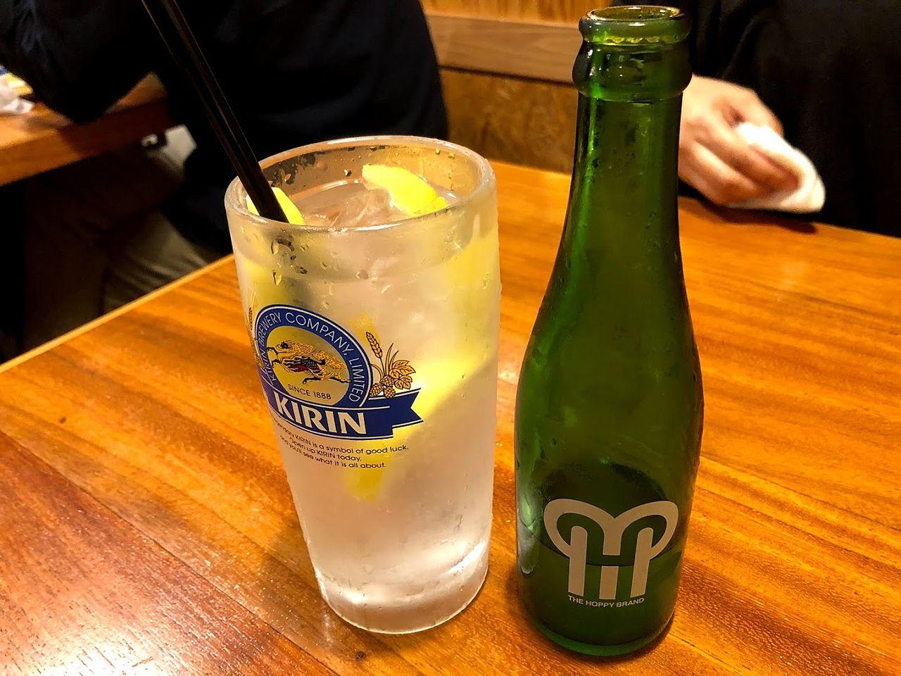 パンチレモンサワー 480円(税別)
