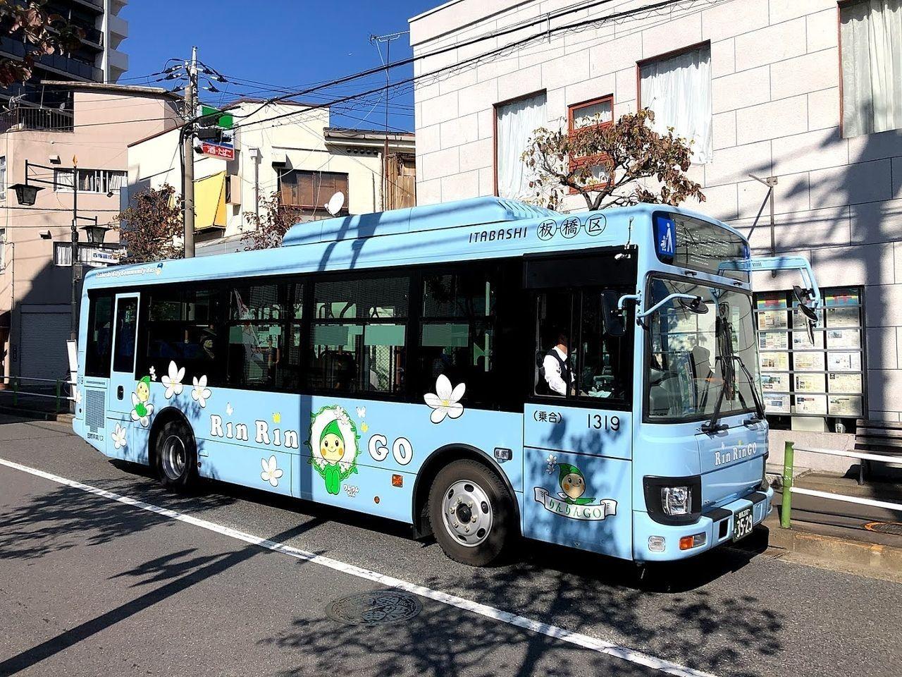 板橋区のコミュニティバス「りんりんGO」がリニューアル