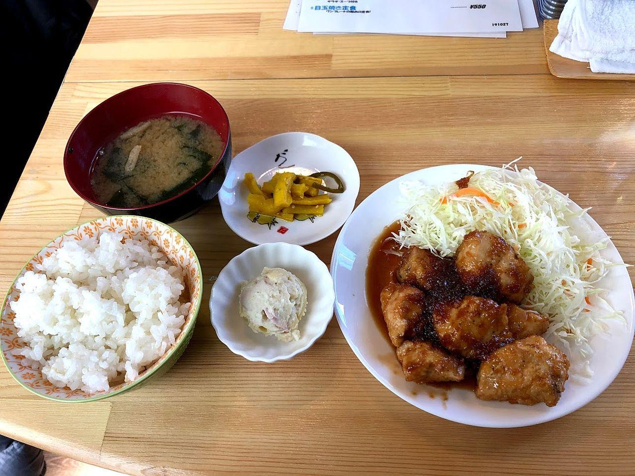 ポリネシア定食 700円