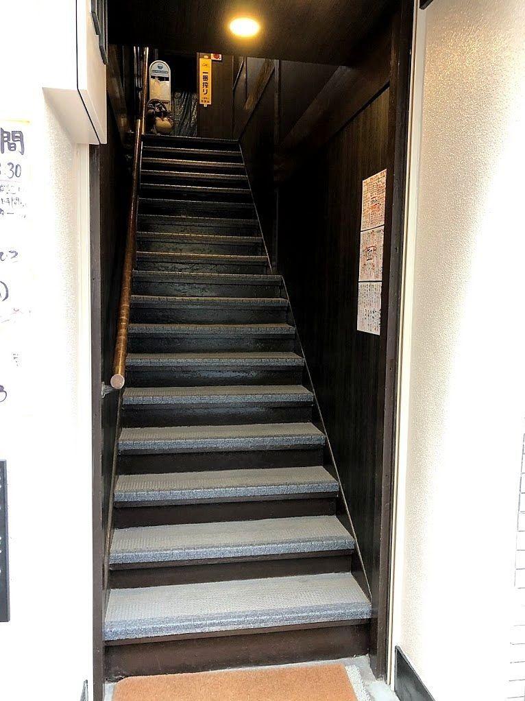 大山東町「めしと酒 髙ひろ」