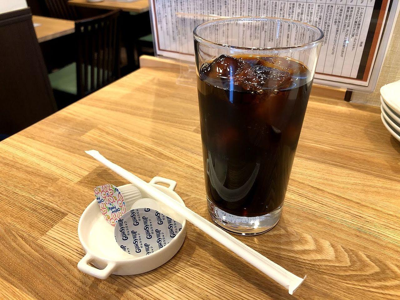 アイスコーヒー +100円