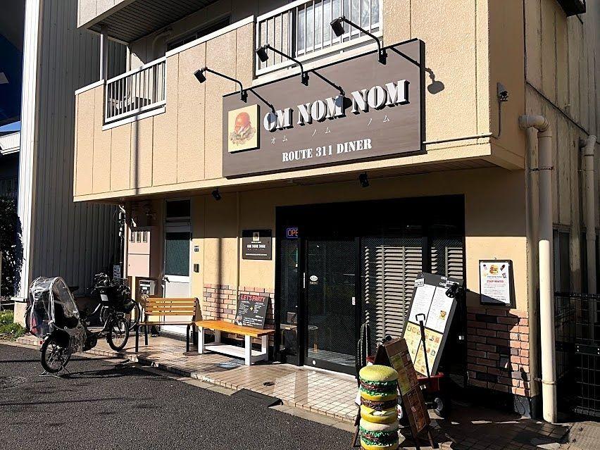 志村三丁目のOM NOM NOM(オムノムノム)