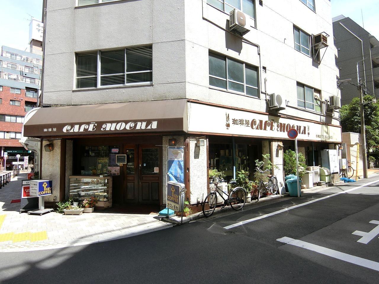 板橋区役所前の喫茶店カフェモカ