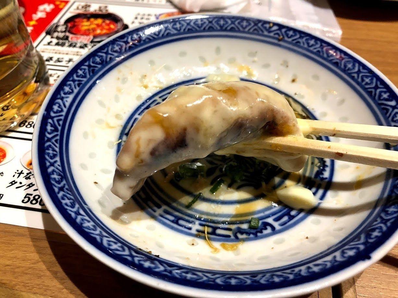 チーズ餃子 480円(税別)