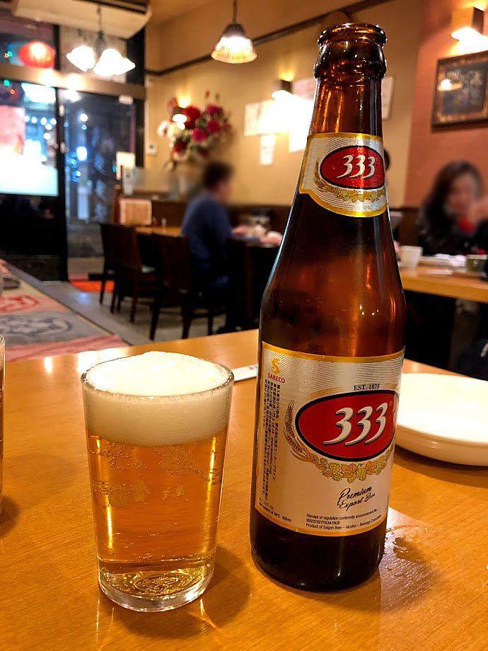 333ビール 600円