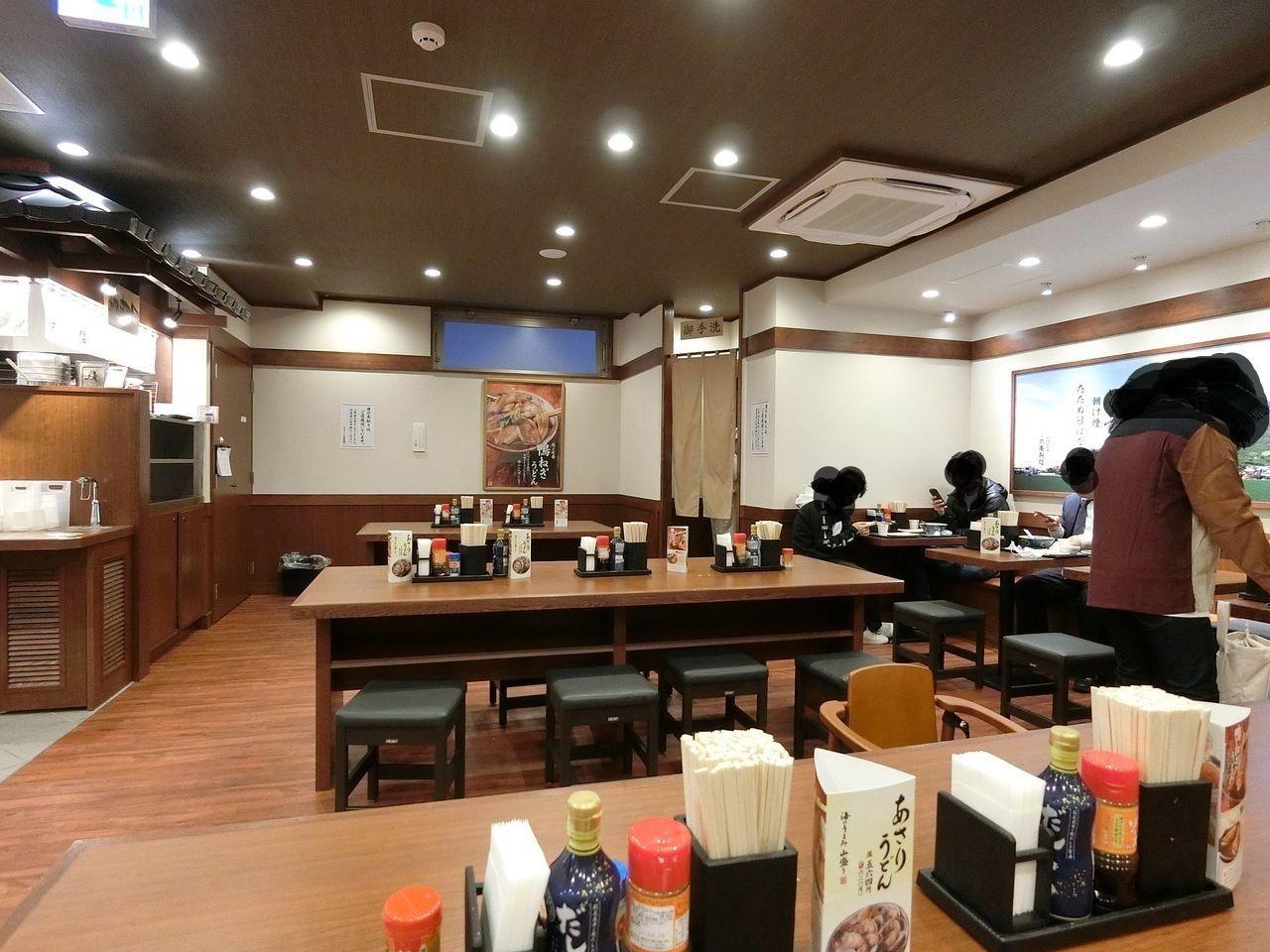 丸亀製麺 大山