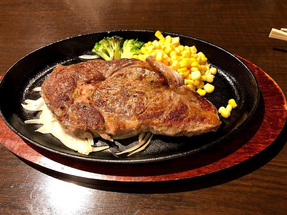 リブロース200g 1,980円(税別)