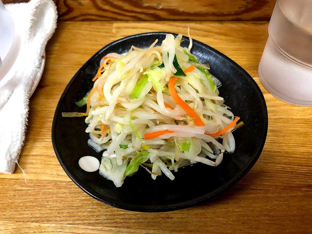トッピング野菜 150円