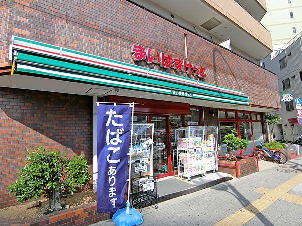 まいばすけっと板橋熊野町店