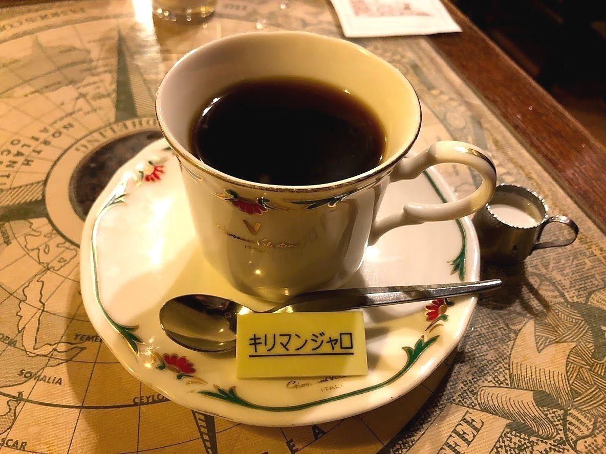 キリマンジャロ 490円