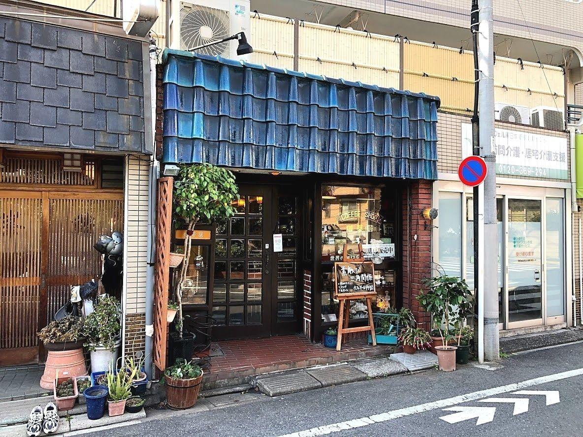 ときわ台の喫茶店「珈夢居(かむい)」