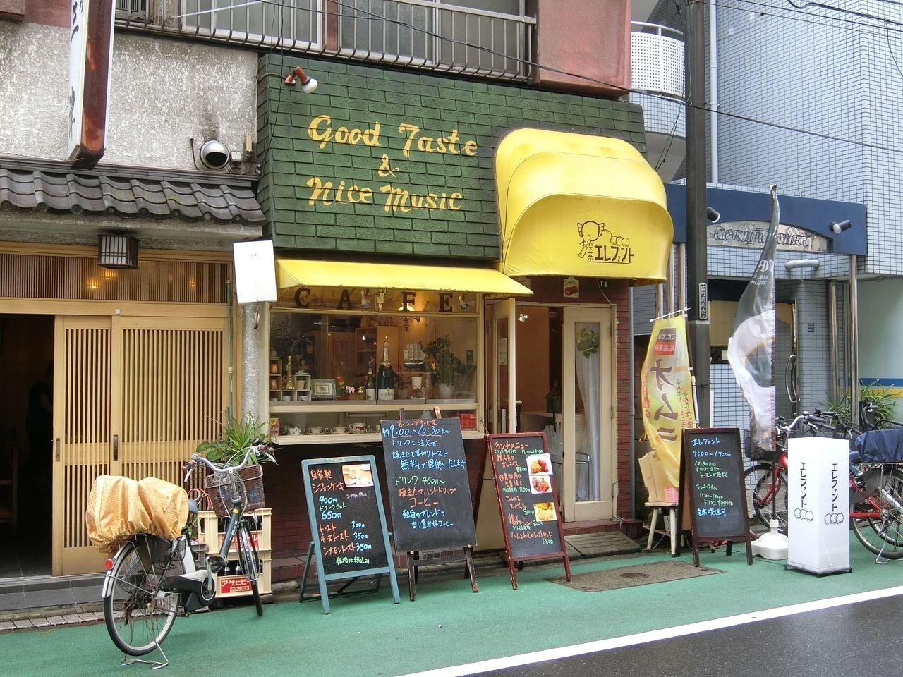 象押しの喫茶店「喫茶エレファント」
