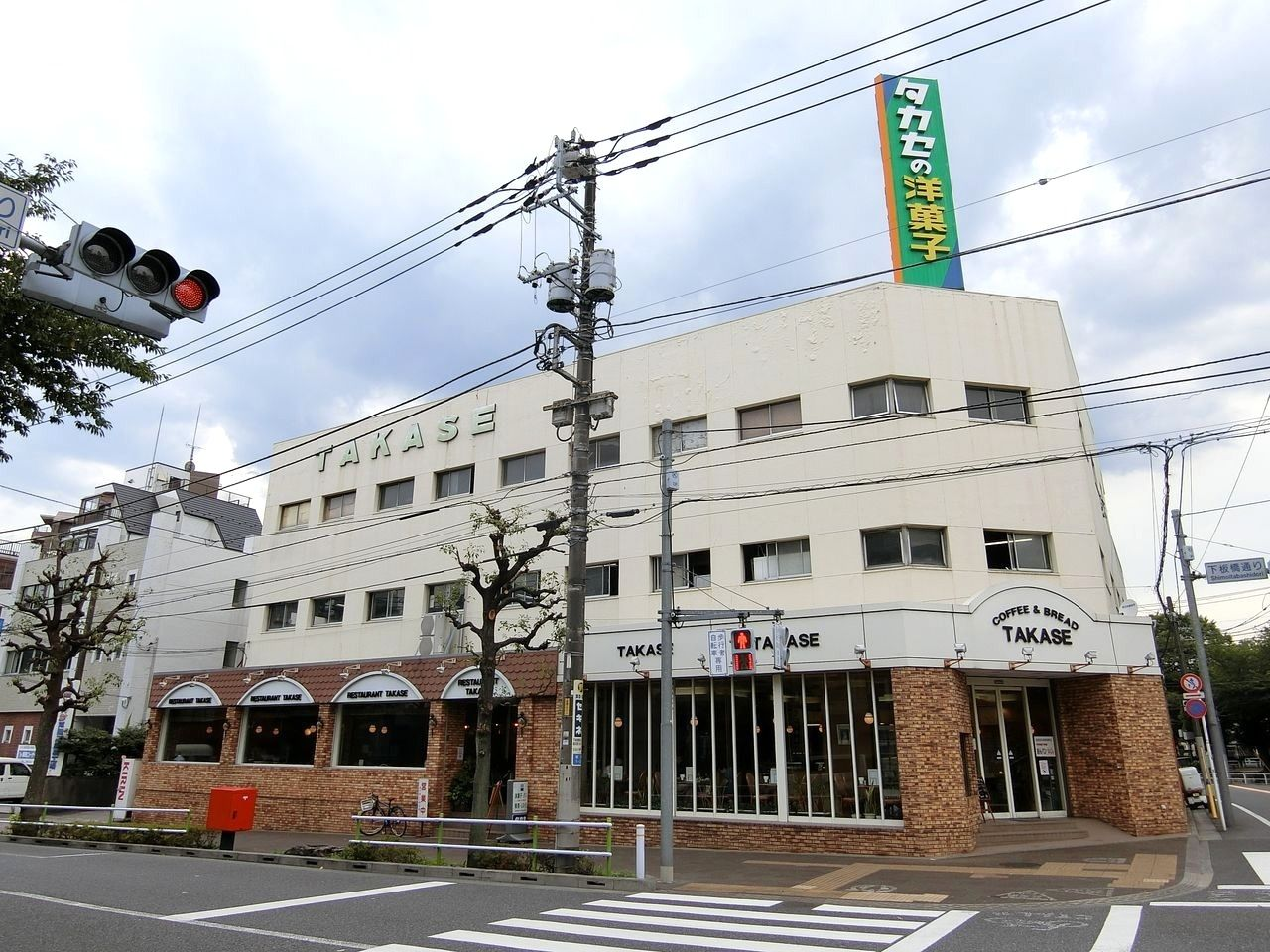 洋食+ケーキ+パン「タカセ板橋店」