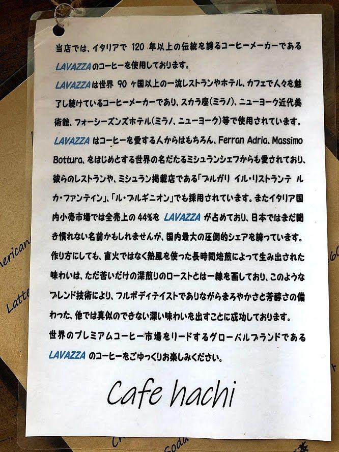 LAVAZZA(ラバッツァ)の説明