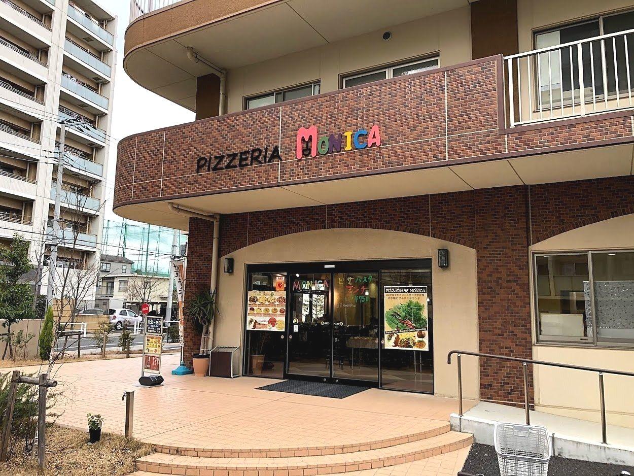 西台・高島平「ピッツェリア モニカ」