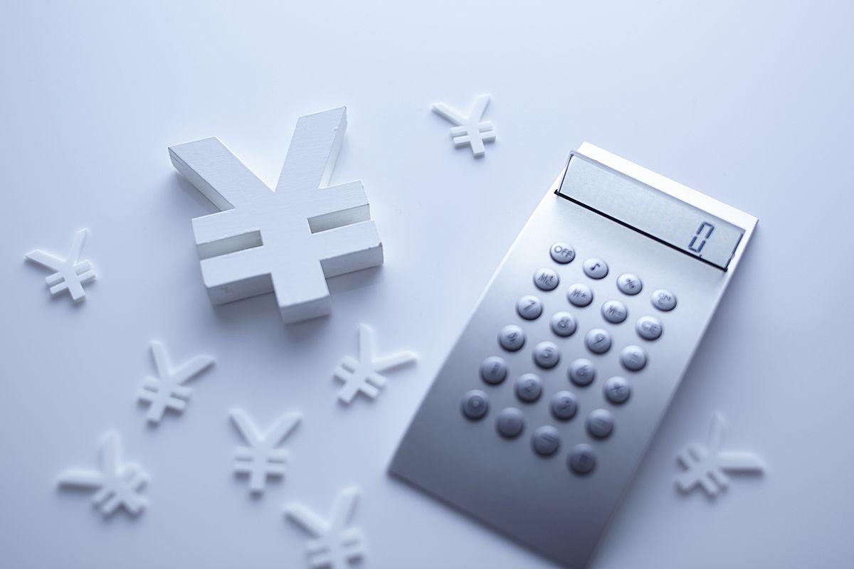 給付金等の課税・非課税