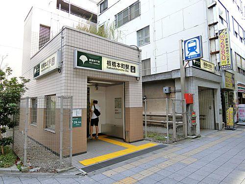 都営三田線「板橋本町駅」から徒歩7分のところにクリオ板橋本町があります。