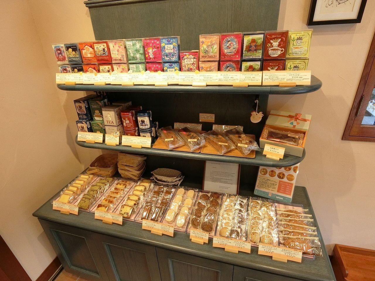 中板橋の洋菓子店「パティスリーマサ」