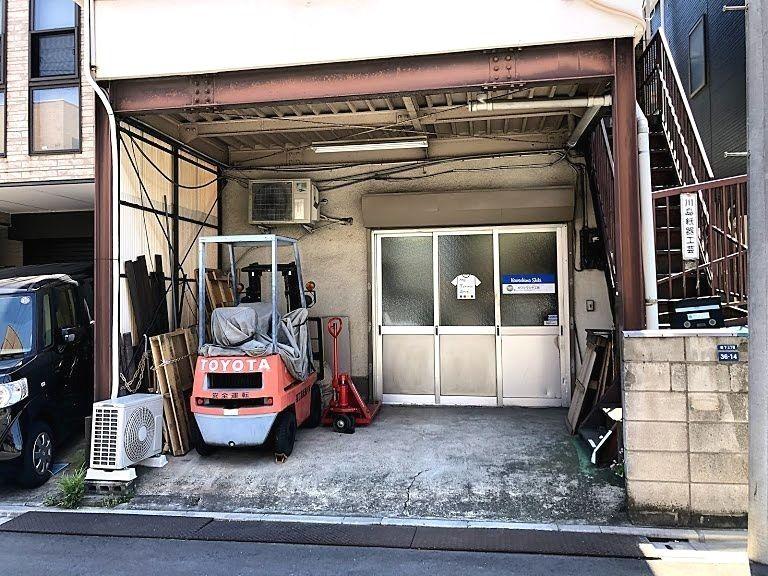 板橋区坂下3丁目のカワシマシキ工芸